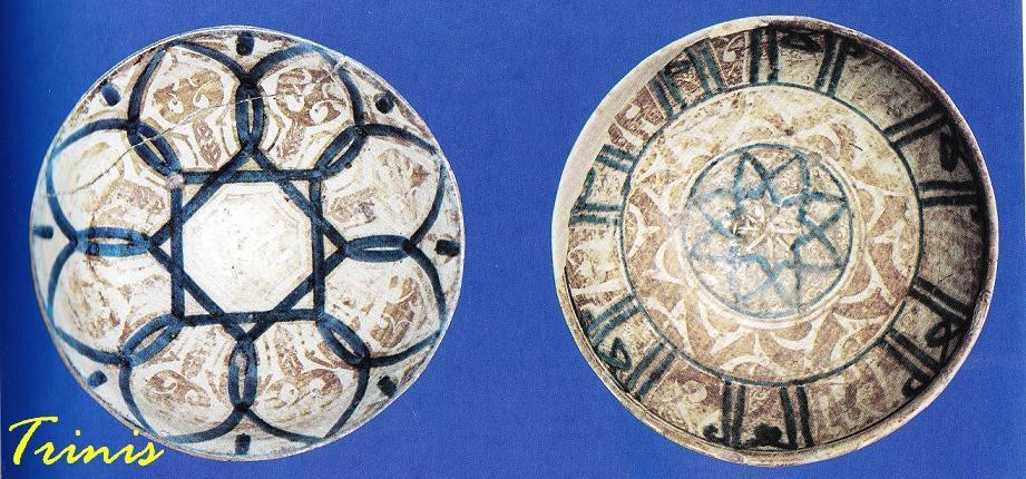 ceramicas-pula_0002
