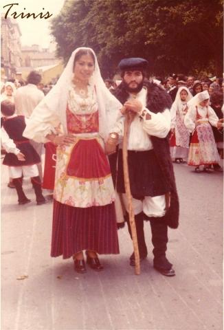 santefis-1972