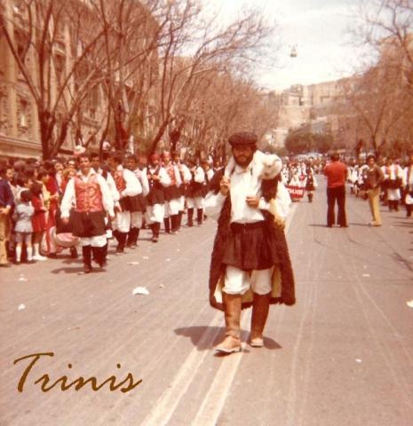 santefis-1973-7