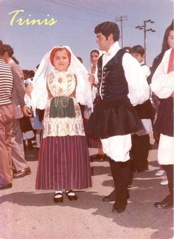 santefis-1971